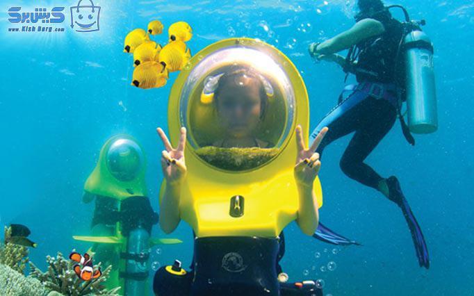 اسکوتر زیر دریایی