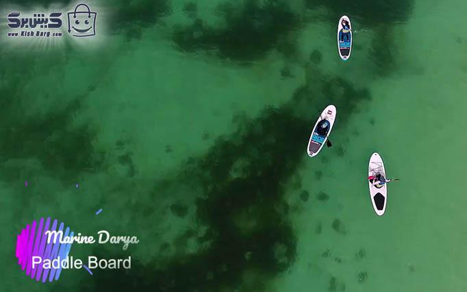 پدل برد دوچرخه ای کلوپ مارین دریا (۳۰ دقیقه)