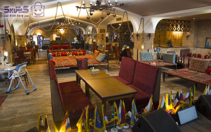 سرویس قلیان عربی در رستوران هزار یک شب