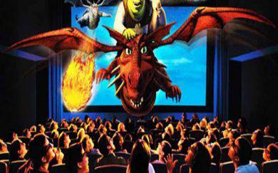 تخفیف سینما کیش