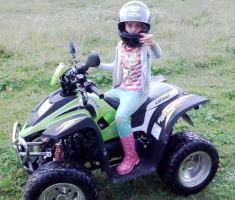 موتور ATV50 سافاری