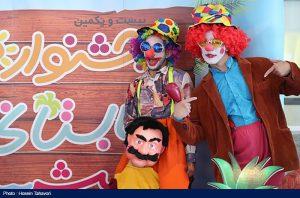 جشنواره تابستانی کیش98 غواصی کیش