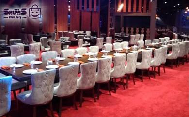 سالن رستوران صفدری vip